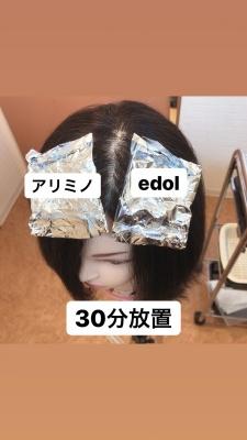 FF774E4E-1633-4102-BAC3-F8A926A2EF50